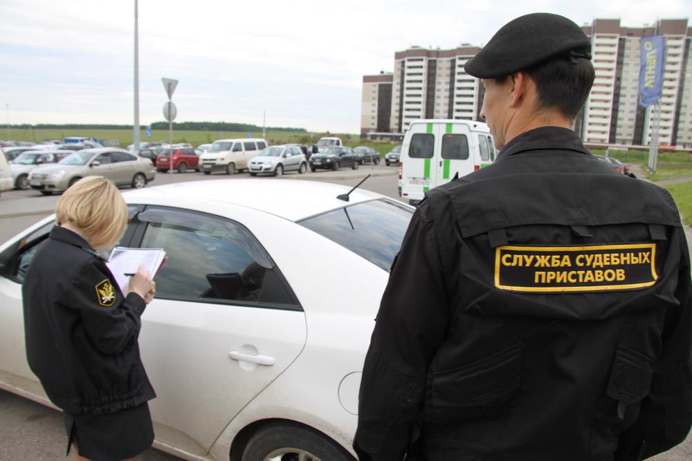 Авто в залоге у судебных приставов автосалон столица авто отзывы москва