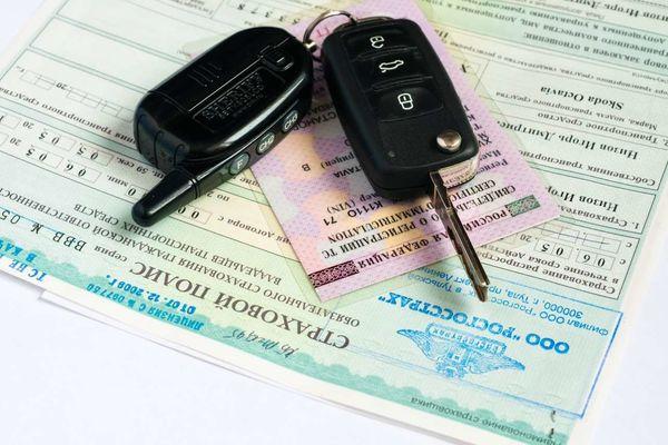 Штраф за езду без документов на машину в 2020 году